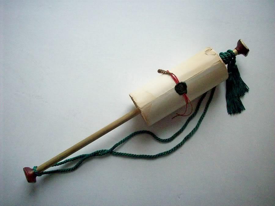 Sealedscroll
